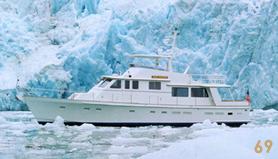 69' Custom Yacht Motor Cruiser